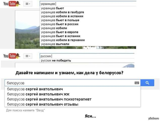 http://images.vfl.ru/ii/1508516665/2ad83a02/19076571_m.jpg