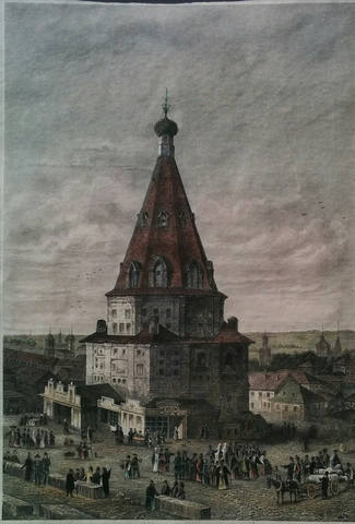 http://images.vfl.ru/ii/1508517317/a1a9c8cb/19076685_m.jpg