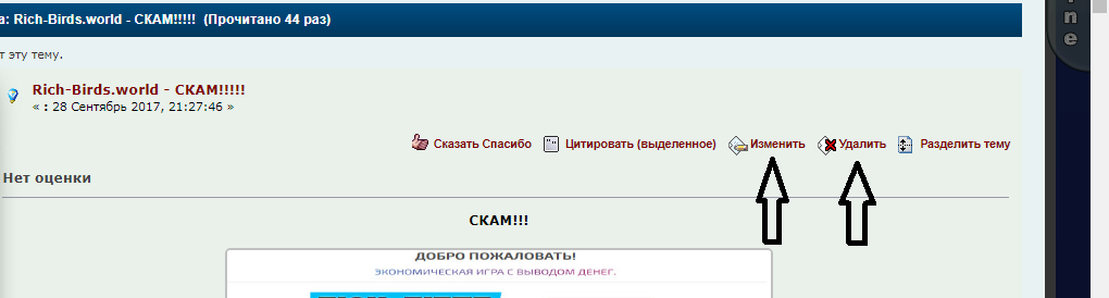 http://images.vfl.ru/ii/1508519879/91d603ea/19077133.png