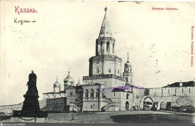 http://images.vfl.ru/ii/1508520238/49593f24/19077189_m.jpg