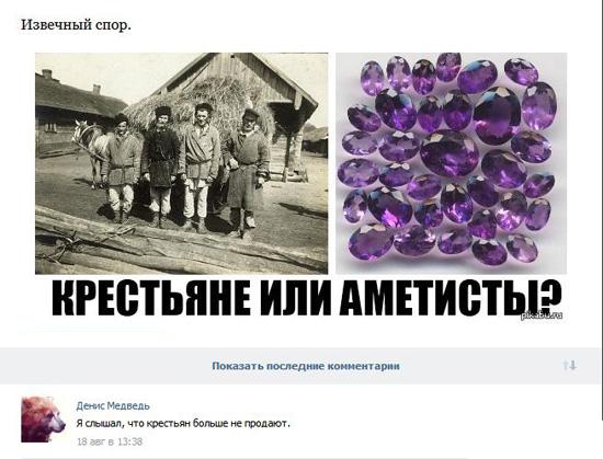 http://images.vfl.ru/ii/1508536487/037b3741/19079312.jpg