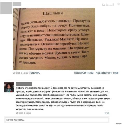 http://images.vfl.ru/ii/1508540251/1e9cbc43/19079518_m.jpg
