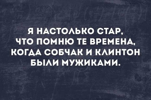 http://images.vfl.ru/ii/1508571080/075332fc/19081375_m.jpg
