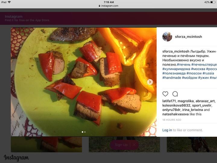 http://images.vfl.ru/ii/1508585544/04b105e0/19083856_m.jpg