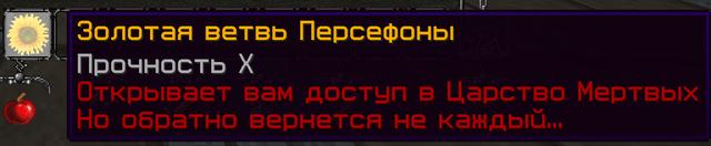 http://images.vfl.ru/ii/1508601906/763d3a99/19086964_m.png