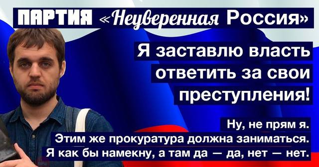 http://images.vfl.ru/ii/1508609715/1120ba04/19089068_m.jpg