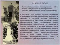 http://images.vfl.ru/ii/1508613876/512d870d/19090205_s.png