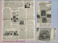 http://images.vfl.ru/ii/1508613880/2a320b5e/19090206_s.png