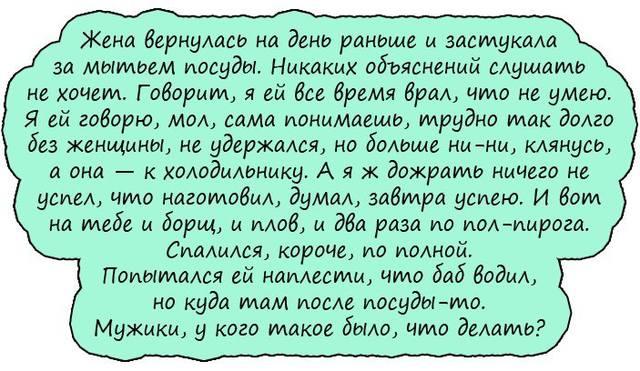 http://images.vfl.ru/ii/1508615977/b0a287b8/19090537_m.jpg