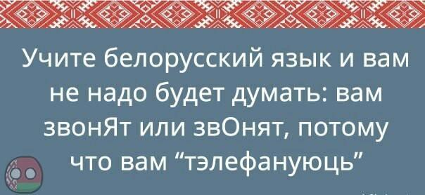 http://images.vfl.ru/ii/1508618304/3e13f9d6/19090927_m.jpg