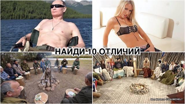 http://images.vfl.ru/ii/1508667879/ede983be/19096701_m.jpg