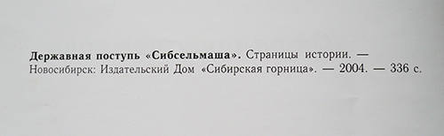 http://images.vfl.ru/ii/1508686602/b6aac7e7/19101408_m.jpg