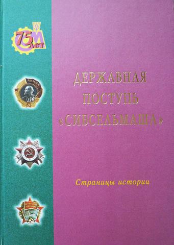 http://images.vfl.ru/ii/1508686656/59a60216/19101417_m.jpg