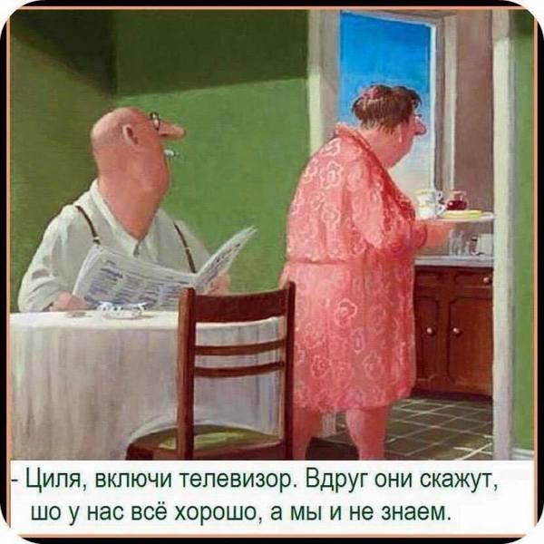 http://images.vfl.ru/ii/1508686882/9fdc6585/19101469.jpg