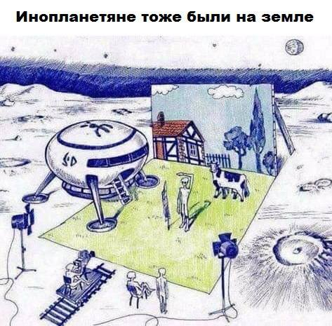 http://images.vfl.ru/ii/1508689969/808e856c/19102351_m.jpg