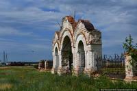 http://images.vfl.ru/ii/1508696991/1024b7b1/19104233_s.jpg