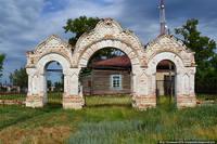 http://images.vfl.ru/ii/1508698648/332aa985/19104557_s.jpg