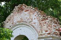 http://images.vfl.ru/ii/1508699251/b712104b/19104697_s.jpg