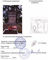 http://images.vfl.ru/ii/1508731261/36d0e940/19107571_s.jpg