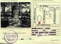 http://images.vfl.ru/ii/1508731441/6eff62bd/19107591_s.jpg