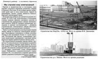 http://images.vfl.ru/ii/1508768325/f2e22af4/19115267_s.jpg