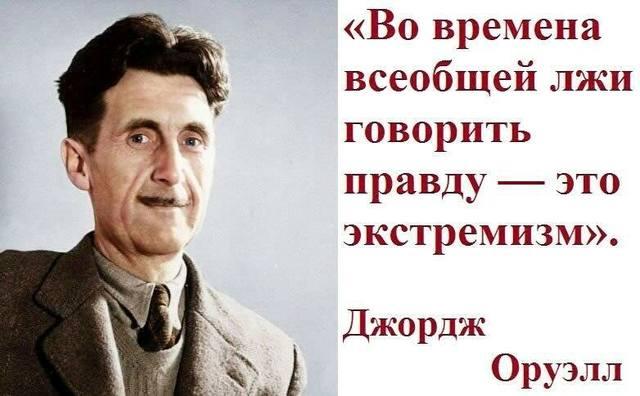 http://images.vfl.ru/ii/1508772935/9aa35fe4/19116365_m.jpg