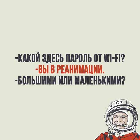 http://images.vfl.ru/ii/1508780745/46b2c92e/19118110_m.jpg