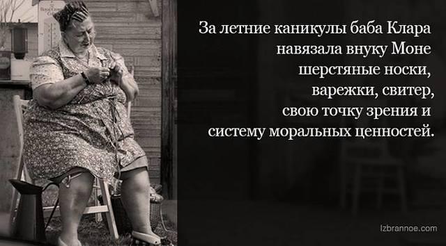 http://images.vfl.ru/ii/1508784495/6b59c4c2/19119221_m.jpg