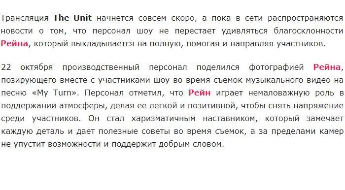 http://images.vfl.ru/ii/1508792246/802e3ab8/19121521.jpg
