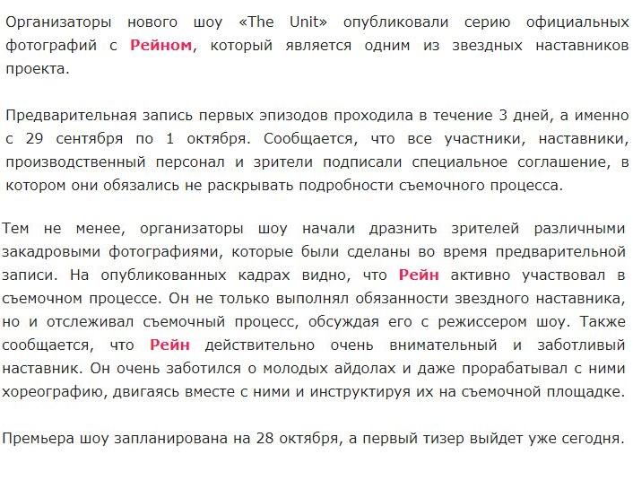 http://images.vfl.ru/ii/1508793226/1dd68faf/19121634.jpg