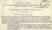 http://images.vfl.ru/ii/1508860466/f7b252f8/19132474_s.jpg
