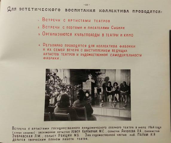 http://images.vfl.ru/ii/1508914133/48f217b4/19137758_m.jpg