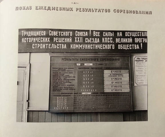 http://images.vfl.ru/ii/1508914134/2e5e42cb/19137759_m.jpg