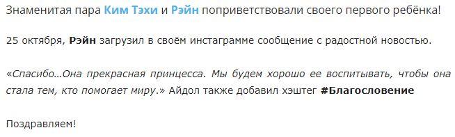 http://images.vfl.ru/ii/1508930070/3a53a1b4/19140979.jpg