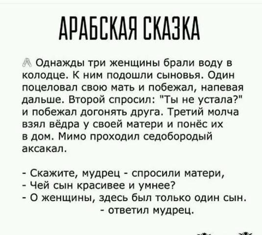 http://images.vfl.ru/ii/1508930626/302efd31/19141097_m.jpg