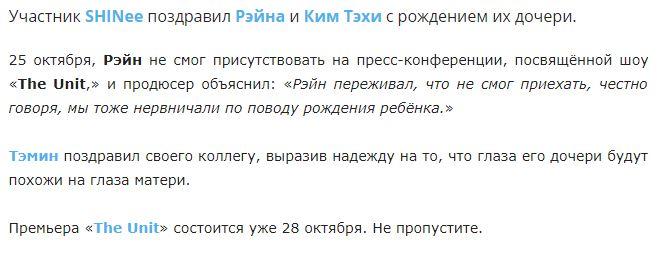 http://images.vfl.ru/ii/1508930648/5dc60190/19141101.jpg