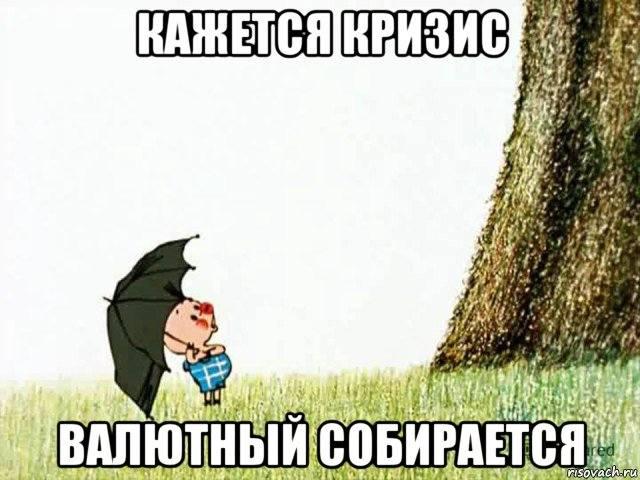 http://images.vfl.ru/ii/1508943553/3350298b/19143633_m.jpg