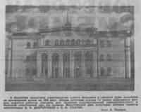http://images.vfl.ru/ii/1509009086/c356f47f/19152617_s.jpg