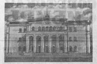 http://images.vfl.ru/ii/1509009277/1d5747d0/19152664_s.jpg