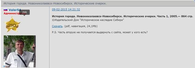 http://images.vfl.ru/ii/1509017804/5bb5b1b4/19154440_m.jpg