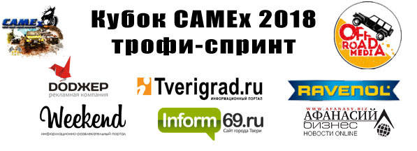 http://images.vfl.ru/ii/1509022667/14efffa4/19155294_m.jpg