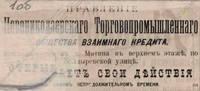 http://images.vfl.ru/ii/1509035787/940200bb/19157715_s.jpg