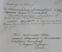 http://images.vfl.ru/ii/1509039278/9d3f50cf/19158707_s.jpg