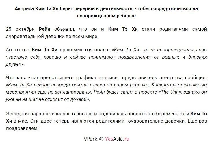 http://images.vfl.ru/ii/1509050934/25ca543d/19160968.jpg