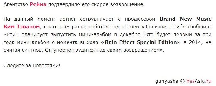 http://images.vfl.ru/ii/1509051343/93197006/19161035.jpg