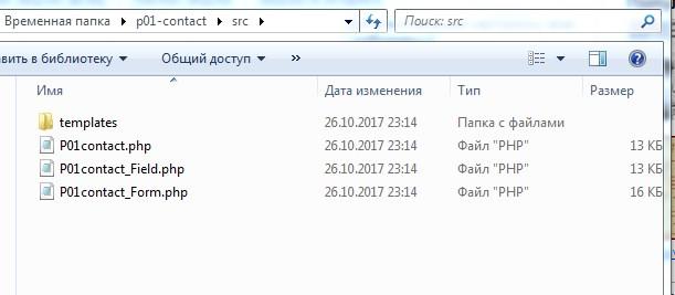 http://images.vfl.ru/ii/1509054539/1eea4830/19161446.jpg