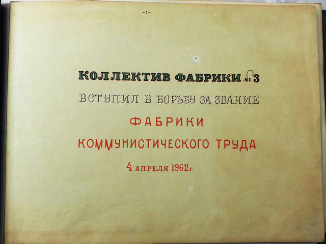 http://images.vfl.ru/ii/1509079392/a577fb6c/19162483_m.jpg