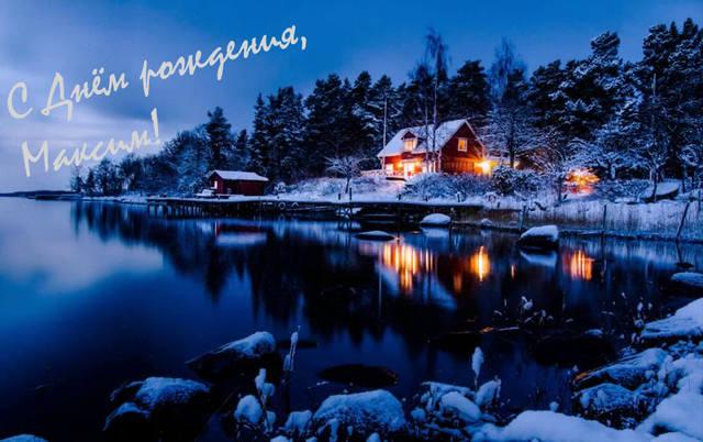 http://images.vfl.ru/ii/1509080239/16b06fd4/19162581_m.jpg