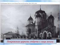 http://images.vfl.ru/ii/1509093578/25cd4e26/19164658_s.jpg