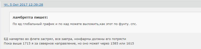 http://images.vfl.ru/ii/1509096931/daf9cc0b/19165339.png